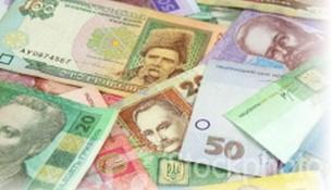Текущий курс украинской гривны к рублю