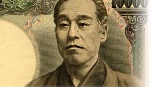 курс доллара США к японской йене