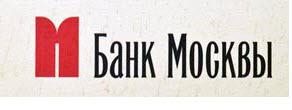 Акции Банка Москвы