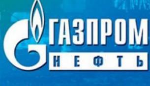 Акции Газпромнефть
