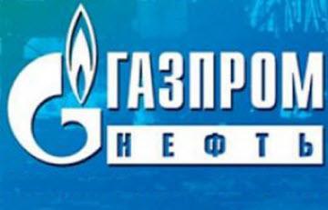 Акции газпромнефть сегодня советник форекс атс