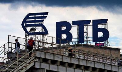 Акции ОАО ВТБ