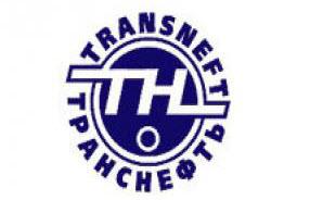 Акции Транснефть