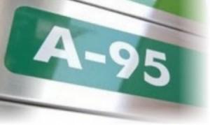 цена бензина АИ-95