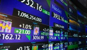 Основные биржевые индексы