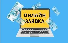 1522600720_kredit-onlayn