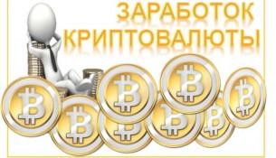 crypto-768x472